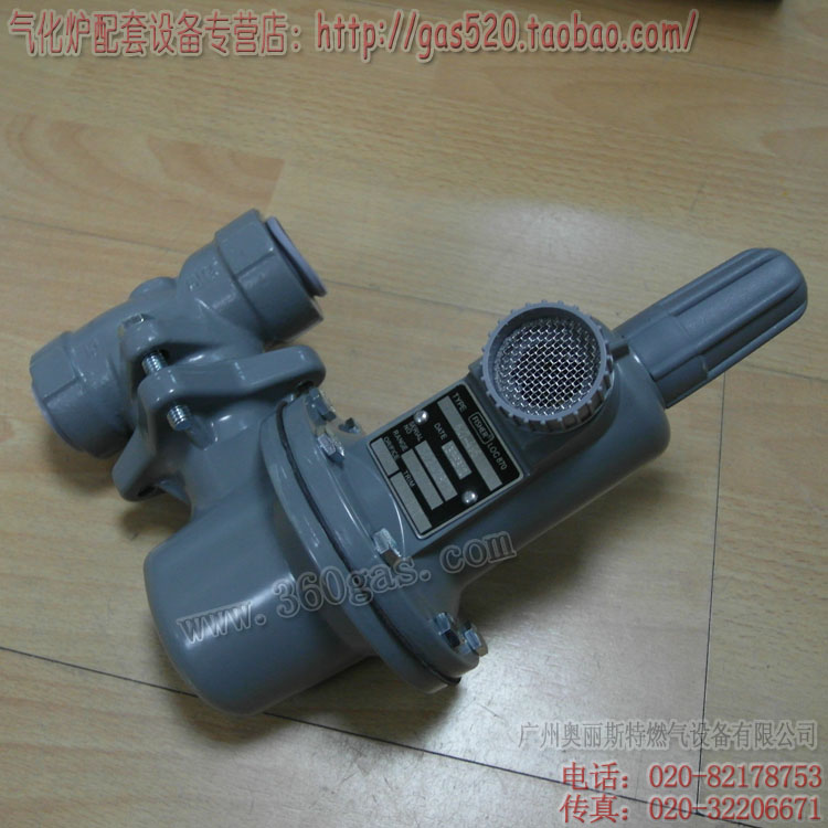 US FISHER LOC870 627 498 valve / gas valve / nitrogen valve
