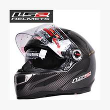 Free shipping 2015 LS2 ls2 ff396 Top Carbon fiber motorcycle helmet double lens carbon fiber motorcycle helmet  airbag edition