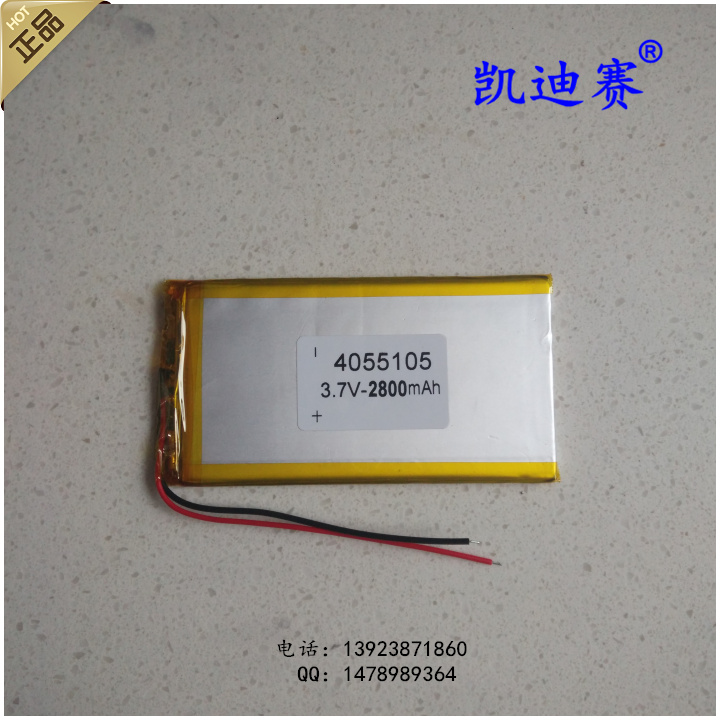 <font><b>3</b></font>.7v li po li-ion batteries lithium polymer battery <font><b>3</b></font> <font><b>7</b></font> v lipo li ion rechargeable lithium-ion for tablet <font><b>2800mAh</b></font> 4055105 LED image