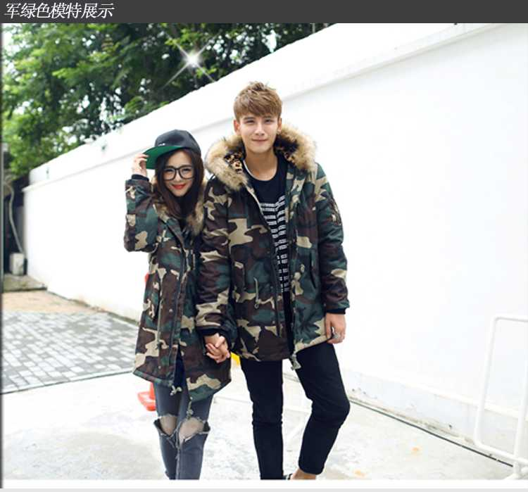 New Arrival Fashion Winter Warm Korean Camouflage Hooded Lover Cotton Padded Draw Cord Mid Long Overalls Women Men Coat H5276 lovely autumn winter lover cotton padded women