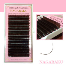 NAGARAKU,16rows/case,brown color eyelash extension,Mink Eyebrow Extensions