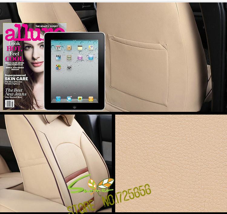 SU-LKAB007 car cover cushion supports (7)