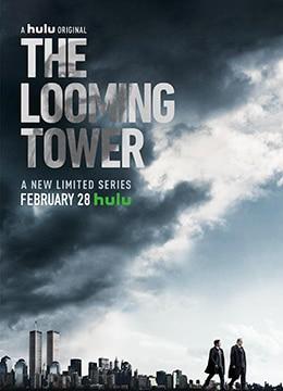 《巨塔杀机》2018年美国历史,战争,犯罪电视剧在线观看
