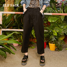 ELFSACK 2019 New Woman Oversized Pants Casual Knitted Ruffle Trousers Mid Waist Solid Ladies Straight Full Length Femme Pants