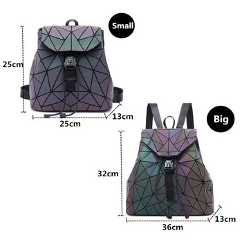 Laser Luminous Backpack Hologram Geometric Fold 4