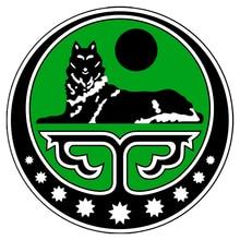 CS-628#15*15cm Chechnya Chechen Republic of Ichkeria Wolf Second Ch funny car sticker