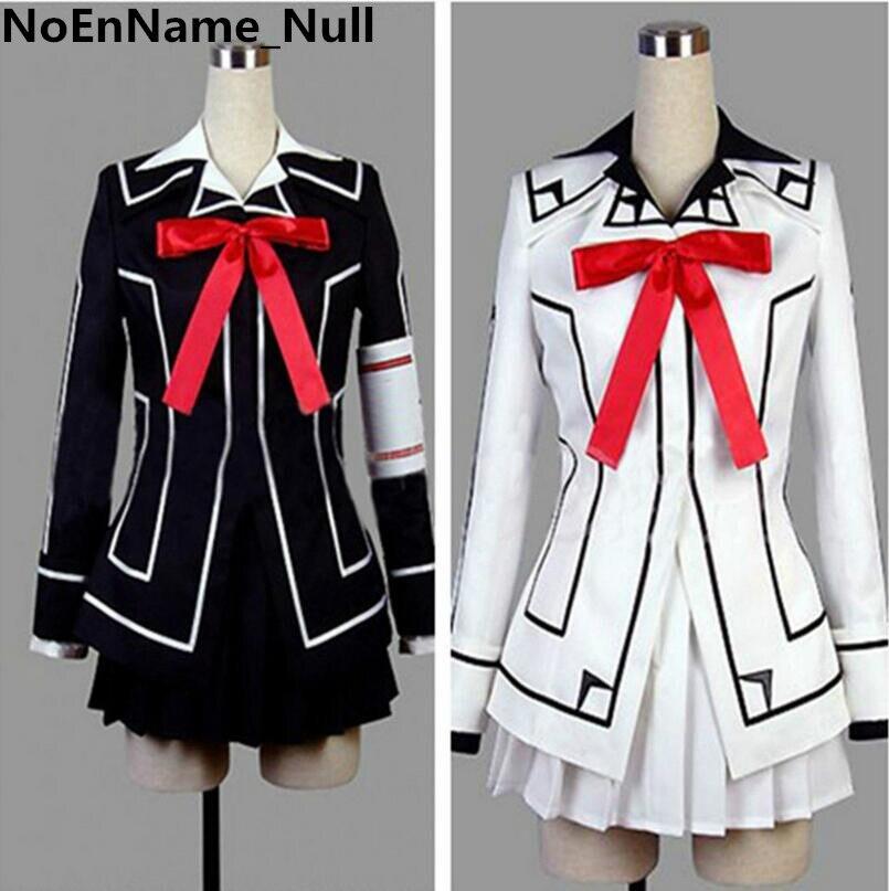 Vampire Knight Косплэй костюм Юки Кросс белый или черный Женское платье форма