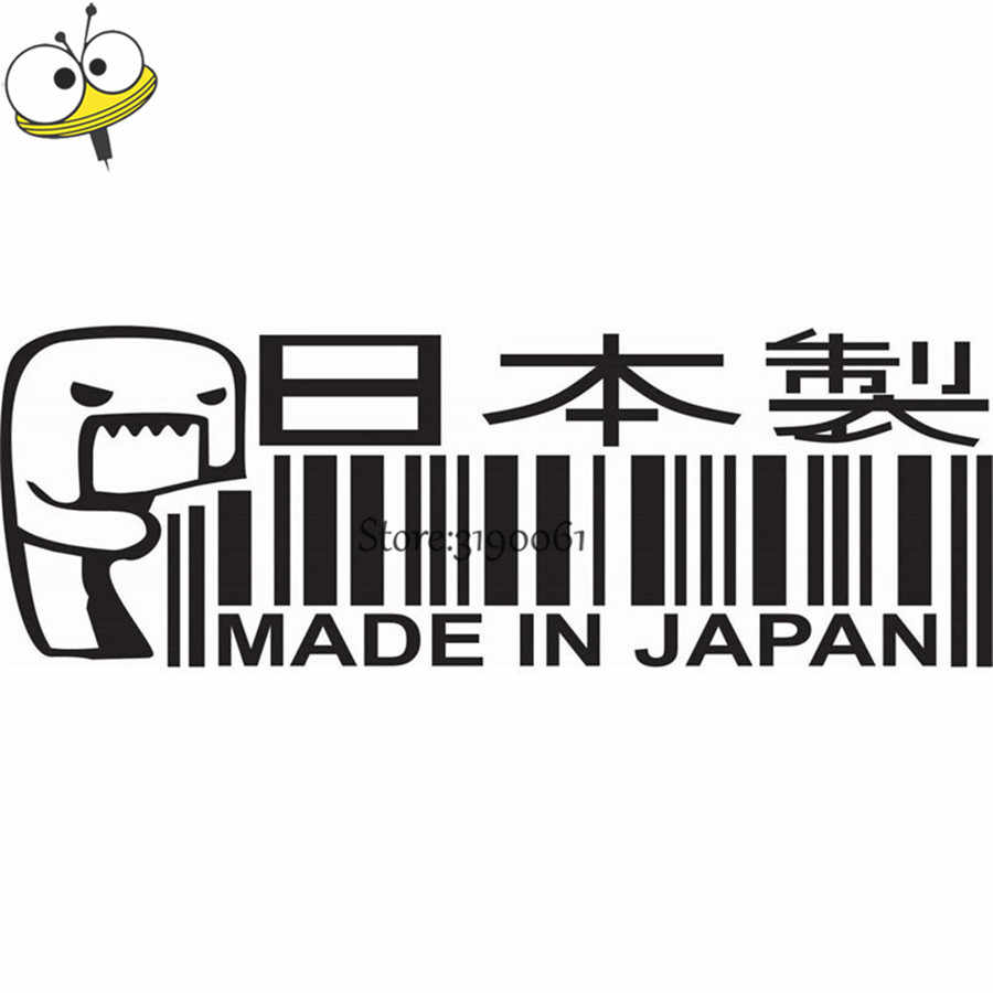 Detail feedback questions about car vinyl sticker made in japan barcode turbo decal for abarth nissan suzuki mitsubishi jaguar isuzu daihatsu honda fun