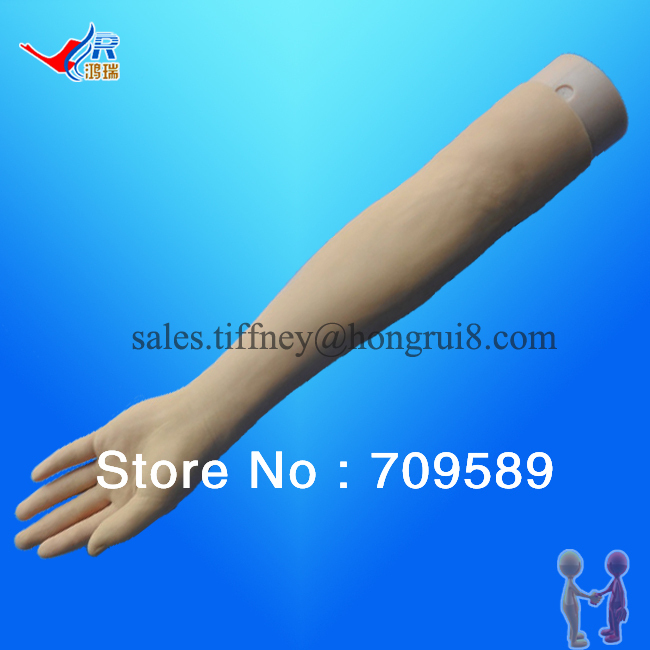 ISO HR/LV1 Adavanced Surgical Suture Training Arm Simulator, Suture Arm compatible bare bulb lv lp06 4642a001 for canon lv 7525 lv 7525e lv 7535 lv 7535u projector lamp bulb without housing