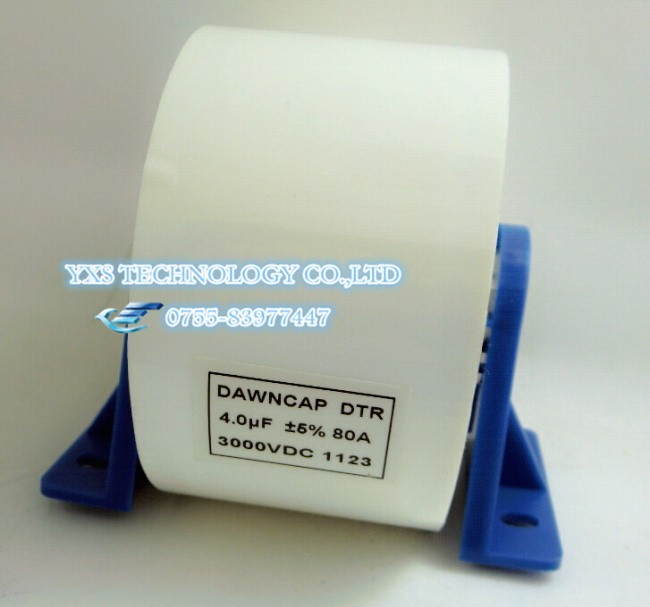 4UF 3000VDC (2)