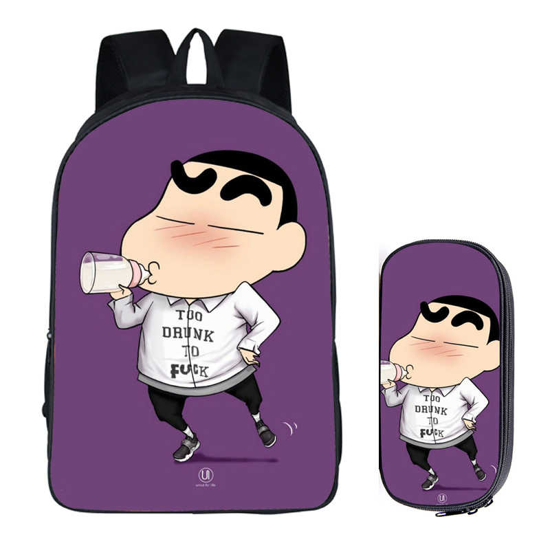 ญี่ปุ่นอะนิเมะ Crayon Shin - chan 2 PC ชุดดินสอนักเรียนกระเป๋าเป้สะพายหลังการพิมพ์ DIY Cool กระเป๋าสำหรับเด็กชายหนังสือ