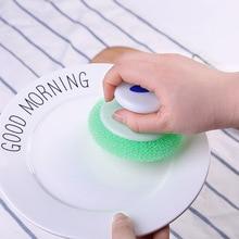 Модная круглая ручка щетка сетка Чистящие Инструменты Кухня повседневные предметы первой необходимости креативный дезактивационный артефакт