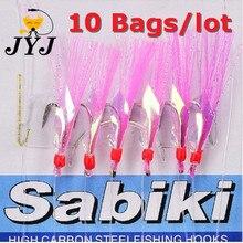 10 Packs Red Sabiki Tackle Rigs Fluorocarbon Leader Fishing Gear Saltwater Sea Fishing Lure Trolling Hook Bait sabiki rig hooks