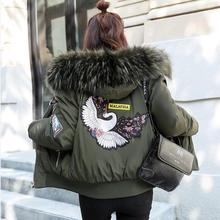 2018 New Winter Short Jacket Women Thickening Warm Outerwear Parkas Female Cotton Padded Loose Coats Hooded coat fur collar XXL