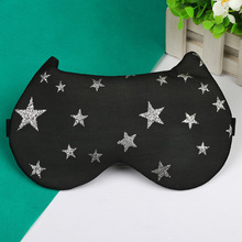 Cute Cat Shaped Sleeping Mask With Stars (4 colors)