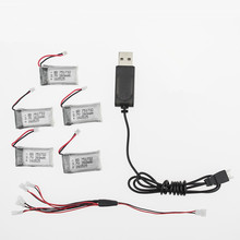 3.7V 260mAh Lipo Batteries battery with USB charger for JJRC H20 Mini RC Quadcopter 5Pcs