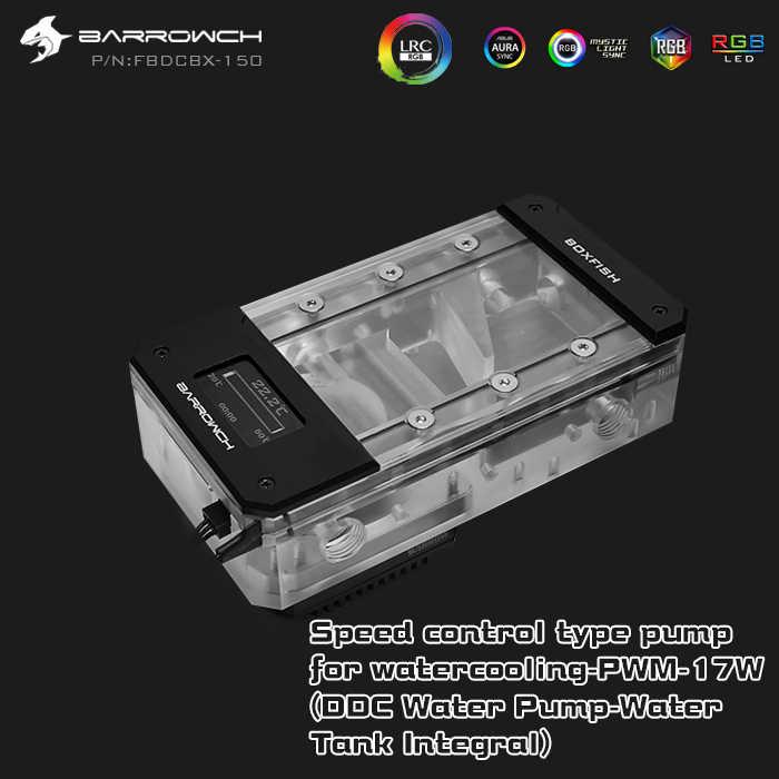 Barrowch FBDCBX 、デジタルディスプレイ PWM 17 ワットポンプ貯水池組み合わせ、ボックス魚 DDC シリーズ、統合ポンプ + 貯水池、