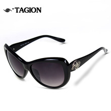 2016 Hot Sale Women Sunglasses Oculos De Sol Charm Butterfly Glasses Elegant Sun Glasses Leopard Head Design Eyewear 5029
