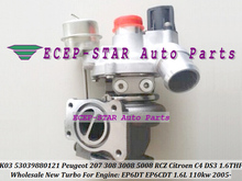 Free Ship K03 0121 53039880121 53039700121 Turbo Turbocharger For Peugeot 207 308 3008 5008 RCZ For Citroen DS 3 C4 EP6CDT 1.6L