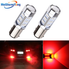 2pcs 1157 BAY15D Bulb Cree led Chips High Power lamp 21/5w car bulb brake Lights Source parking White Red Yellow 12V