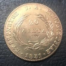 1831 Greece 20 Lepta-Loannis capodistras медь копия редкая монета