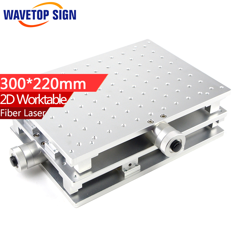 2D worktable Fiber Laser Mark Machine 2 Axis Moving Table 300*220*90mm XY Table fiber laser mark machine lift worktable laser mark machine lead head up and down system lift system height 600mm 800mm