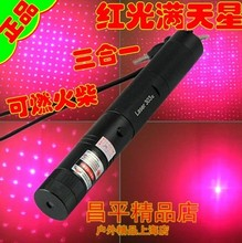 high powered Military red laser pointers pen 100000mw 100w 650nm Lazer Beam Military burning match burn