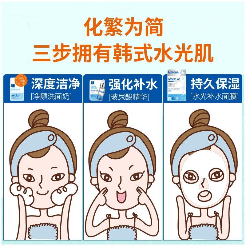 10 шт., LAIKOU, 3 в 1, маска для глубокого очищения, гиалуроновая кислота, увлажняющая эссенция, маска для лица, лист, красота, уход за кожей, Набор масок для лица