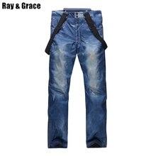 RAY GRACE лыжные брюки мужские зимние спортивные уличные Снежная одежда мужские водонепроницаемые подтяжки лыжные сноубордические брюки джинсовые термо