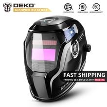 DEKO DNS-550E/980E Солнечная энергия авто затемнение сварочный шлем широкий диапазон 9-13 Сменные линзы сварочная маска для TIG MIG MMA