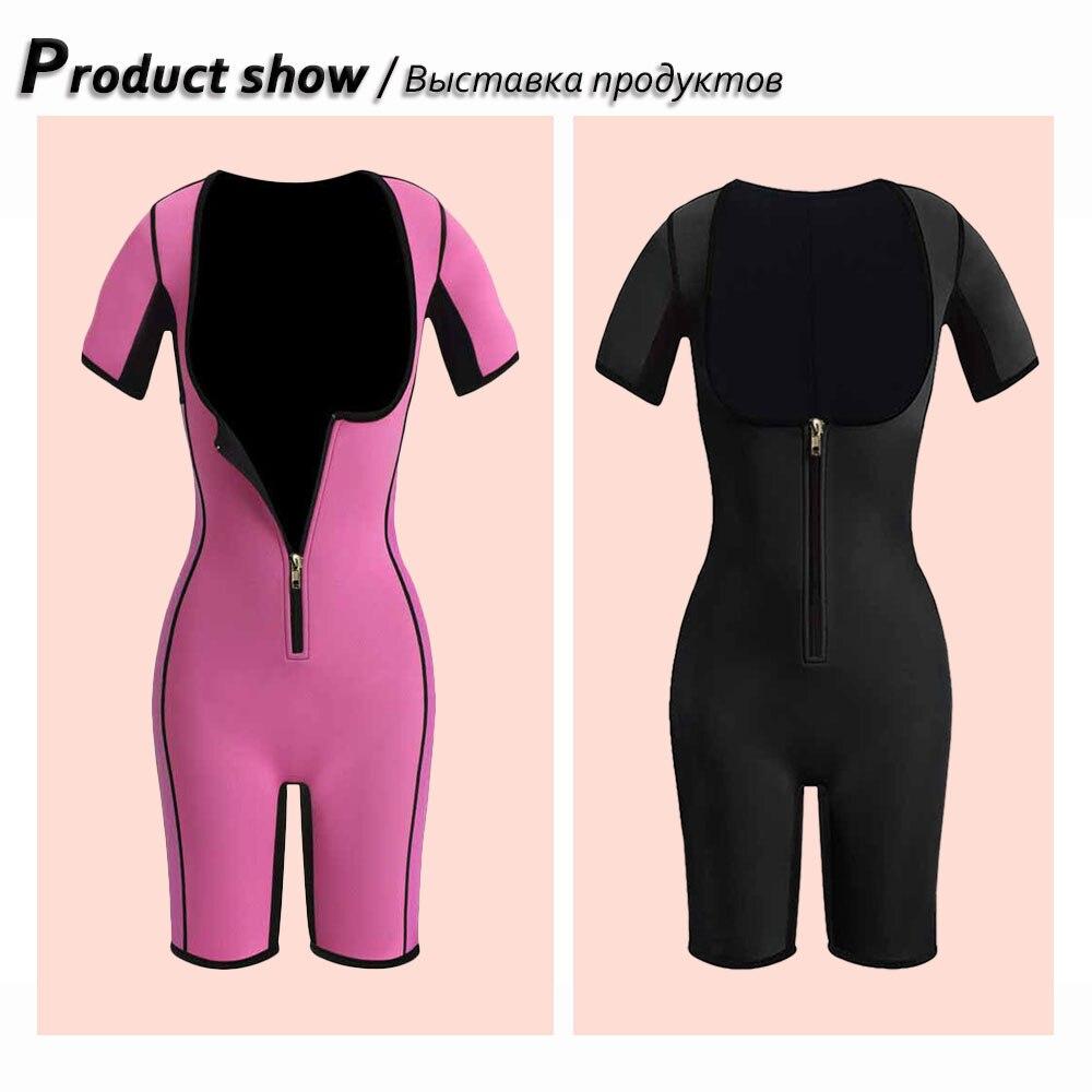 f329e78c3 Palicy Sweat Neoprene Shapewear Bodysuit Women Full Body Shaper Short  Sleeve Slim Waist Push Up Arm Shaper Butt Lifter Enhancer-in Bodysuits from  Underwear ...