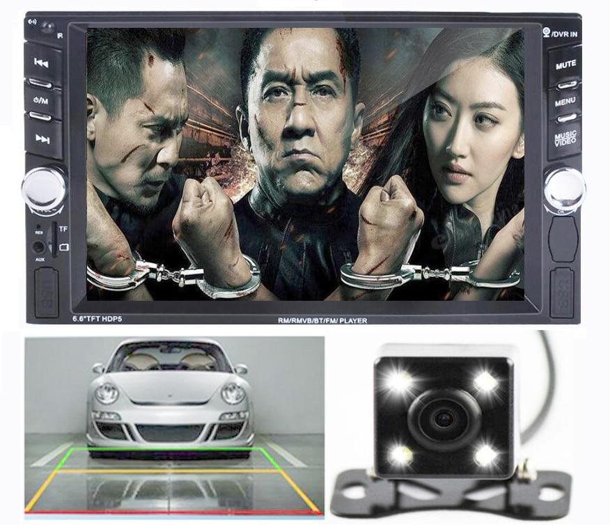 Double DIN autoradio bluetooth car radio radio para carro Touch Screen Auto radio Bluetooth/ FM/ MP4/MP5 player rear view camera