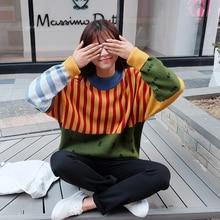 Korean Winter Sweaters Stripes