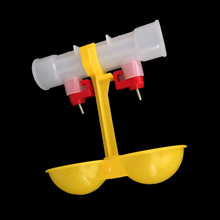 Nipple Drinkers Chicken-Equipment Quail-Feeders Double-Hanging 10pcs 25cm Cup-Ball Wholesale