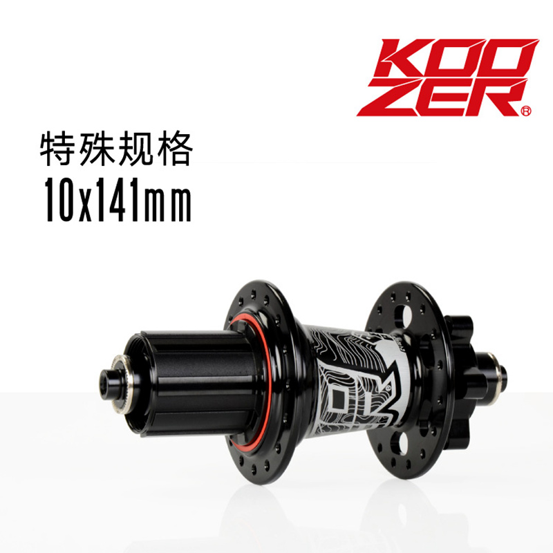 28Hole Hubs Koozer XM490 72HD MTB Disc Brake Aluminum 2+4 Bearing XD Axle Thr QR