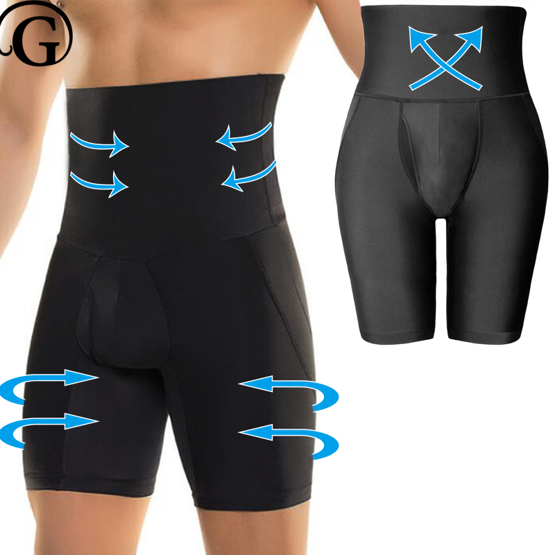 Men High Waist Control Shaper BodySuit