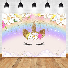 Mehofoto Unicorn Flower Photography Background Baby Newborn  Rainbow Gold Girl Backdrops Studio Shoots