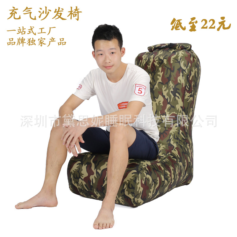 Chair Air-Sofa Folding Lounger/couch Inflatable Durable Double-Layer Camouflage Outdoor
