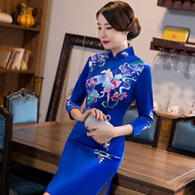 3212b922a New Arrival Fashion Autumn Winter Velvet Blue Long Cheongsam Chinese Vintage  Style Women Dress Elegant Qipao M L XL XXL XXXL