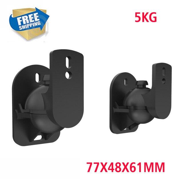 (1 Para) Sw-03b Freies Verschiffen Universal Abs Kunststoff 5 Kg Tilt Sound Speaker Wall Bracket Halter-standplatz Zu Verkaufen
