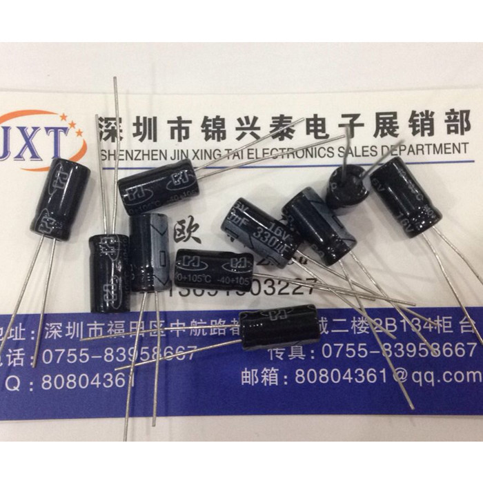 Buy capacitors 12 v and get free shipping - 858a1i2a