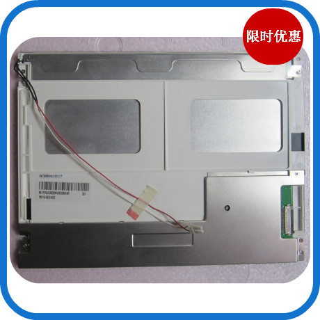 Фото New Pegasus 10.4 inch TS104SAALC01-00 TM104SDH01/02 LCD screen