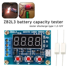 1.2v 12v ZB2L3 Li-ion Lithium Battery Capacity Tester + Resistance Lead-acid Battery Capacity Meter Discharge Tester цена в Москве и Питере