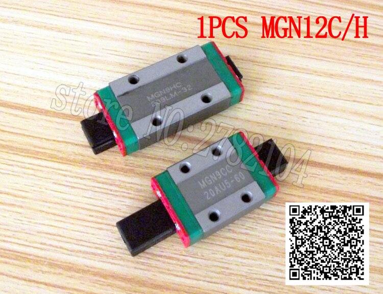 MGN12C или MGN12H линейный подшипник скольжения блок матч использование с MGN12 линейной направляющей для cnc xyz diy 1 шт