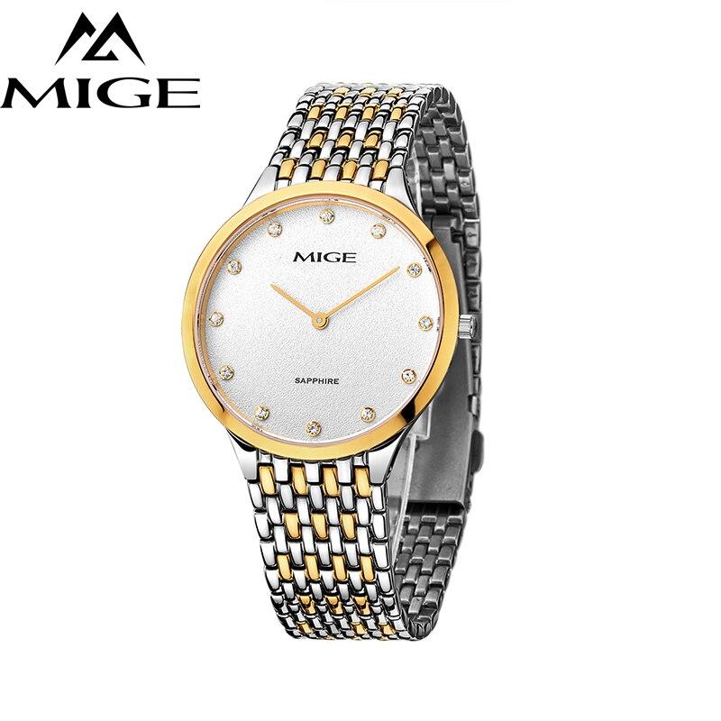 Mige 2017 Top Brand Sale Lover Watch White Steel Case Man Watches Waterproof Relogio Masculion Ultrathin Mans Quartz Wristwatch