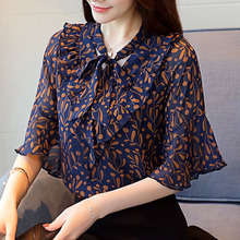 hot deal buy office work wear women spring summer style chiffon blouses shirts lady casual short flare sleeve blusas tops dd1613