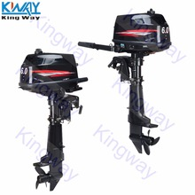 FREE SHIPPING – King Way – 6 HP 2 Stroke Outboard Motor Tiller Shaft Boat Engine Water Cooling CDI System