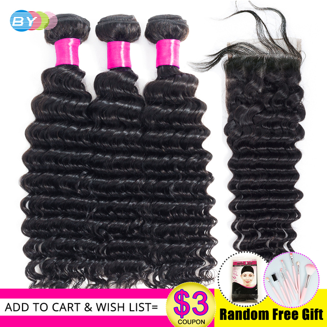 BY Brazilian Hair Weave Bundles With Closure Human Hair Bundles With Closure Deep Wave Bundles With Closure Remy Hair Extension