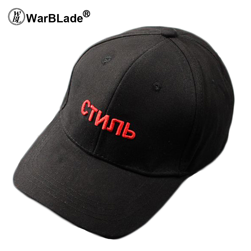 WarBLade High Quality Brand Russian Letter Snapback Cap 100% Cotton Baseball Cap For Adult Men Women Hip Hop Dad Hat Bone Garros cntang brand summer lace hat cotton baseball cap for women breathable mesh girls snapback hip hop fashion female caps adjustable
