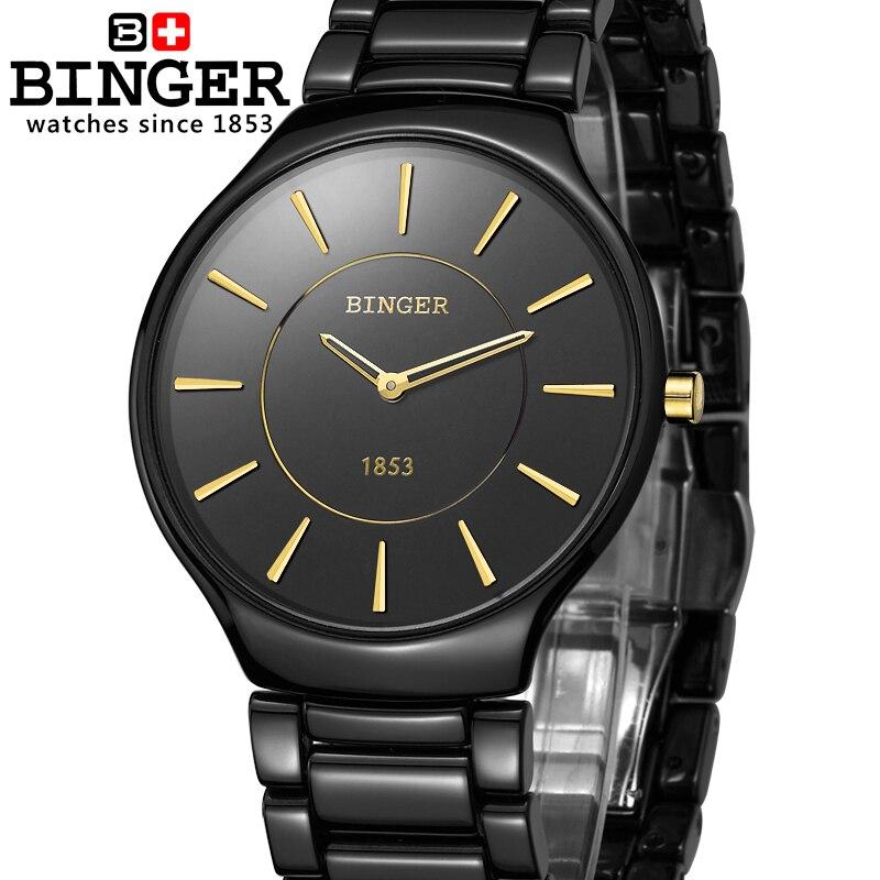 Suíça marca de luxo relógios de pulso
